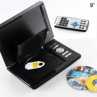 DVD PORTABLE 9.88inc TORI