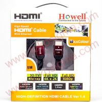 KABEL HDMI ver 1.4 Male - Male 5mtr Flat HOWELL