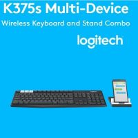 LOGITECH K375S MULTI-DEVICE WIRELESS BLUETOOTH KEYBOARD AND STAND COMBO