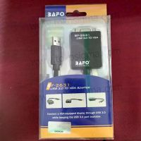 BAFO BF-2631 USB 3.0 TO VGA ADAPTER